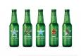 Heineken Editions limitées