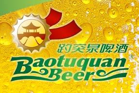 Bière Baotuquan