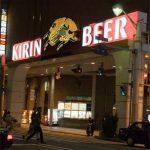 Vers un mariage Suntory-Kirin ?