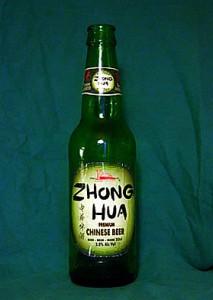 Zhong Hua
