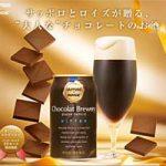 Sapporo va lancer une bière au chocolat