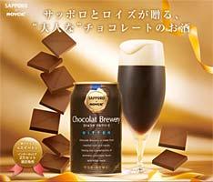 Sapporo Chocolat