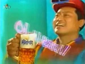 Pub pour la bière Taedonggang