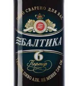 Bière Russe