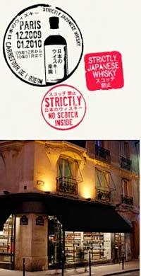 Strictly Japanese Whisky