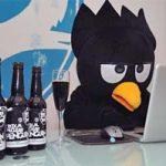 BrewDog lance une bière à 32% d'alcool !