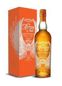 Arran 15th Anniversary