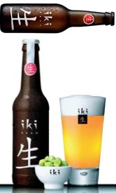 IKI Beer au thé vert et yuzu