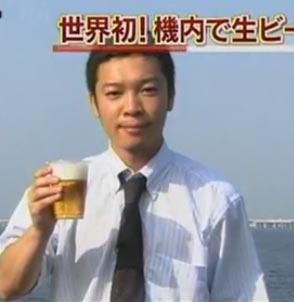 Bière pression sur ANA
