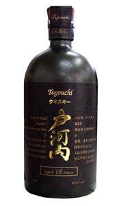 Débarquement japonais chez Les Whiskies du Monde