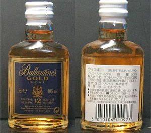 Pernod Ricard est sorti de Suntory