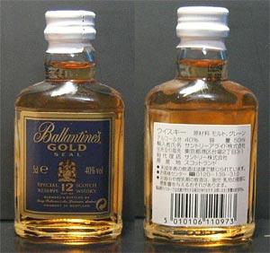 Ballantine's Japon