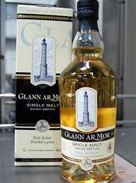 Le Glann ar Mor 2eil Gwech 11 est disponible