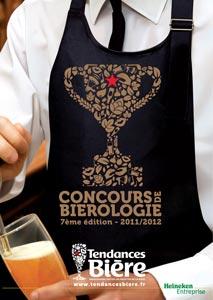 Le Concours de Biérologie 2012 c'est parti !