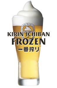 Kirin Ichiban Frozen
