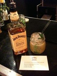Jack Daniel's Honey Jam Jar