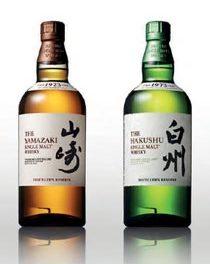 Suntory lance ses whiskies Distiller's Reserve