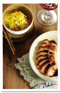 Echine de porc marinée au soja pour Millésime1664