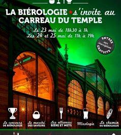 3 jours de bièrologie au Carreau du Temple à Paris