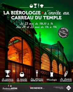 La Biérologie au Carreau du Temple à Paris