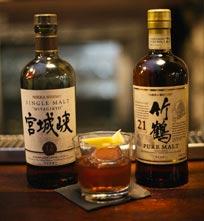 Cocktail Ancient Spirits