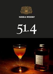 Le 51.4, pop-up bar pour fêter le 80e anniversaire de Nikka