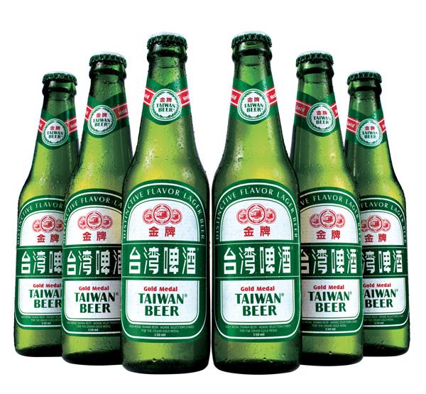 La bière Gold Medal de Taiwan Beer