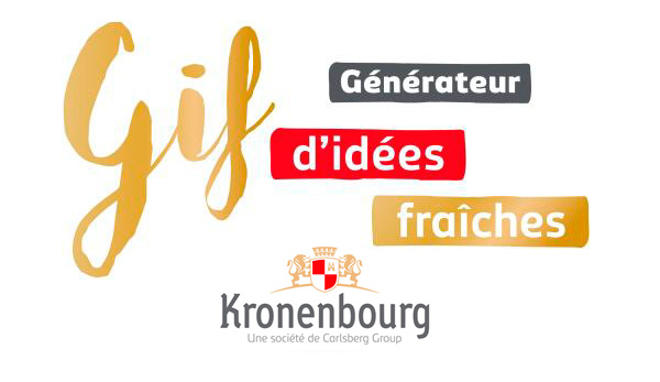 Le GIF de Kronenbourg