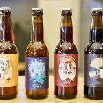 4 nouvelles recettes pour les Bières Georges à Lyon