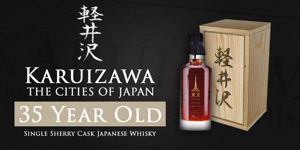 Dekantā propose une collection Karuizawa Sherry Cask 35 ans