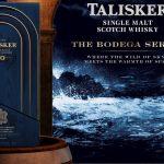 Un 40 ans d'âge pour lancer la série Talisker Bodega