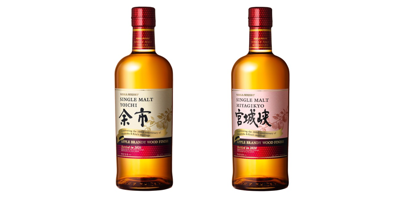Nikka, 2 éditions limitées en apple brandy finish