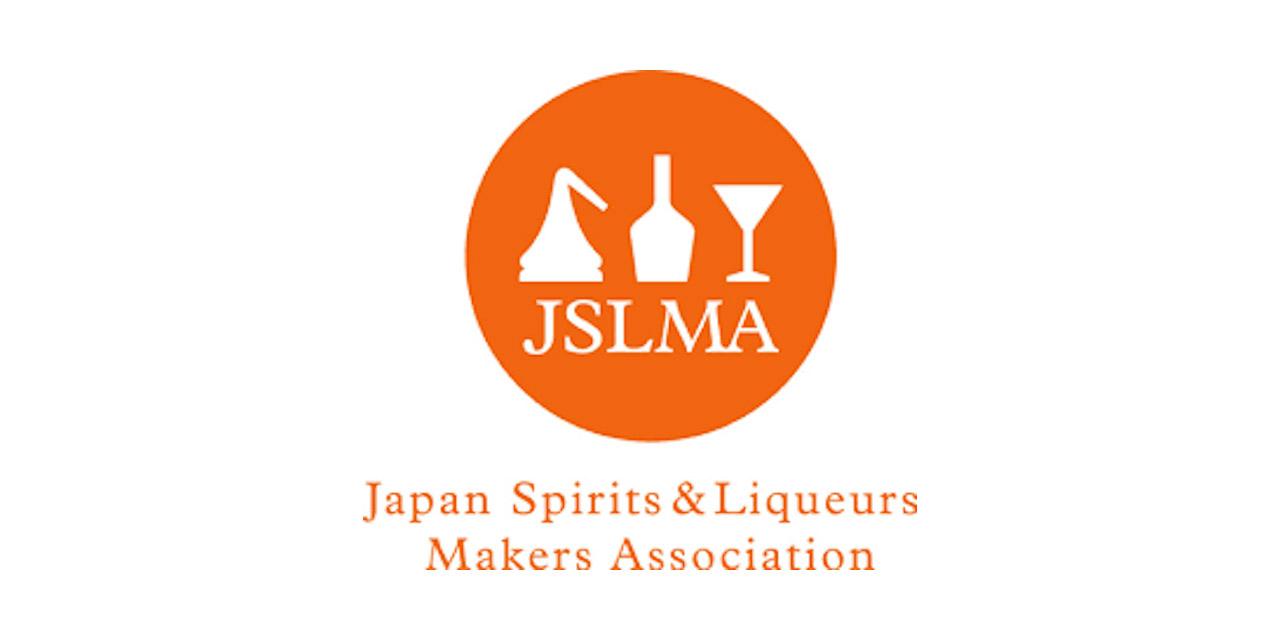 L'appellation Japanese Whisky désormais encadrée