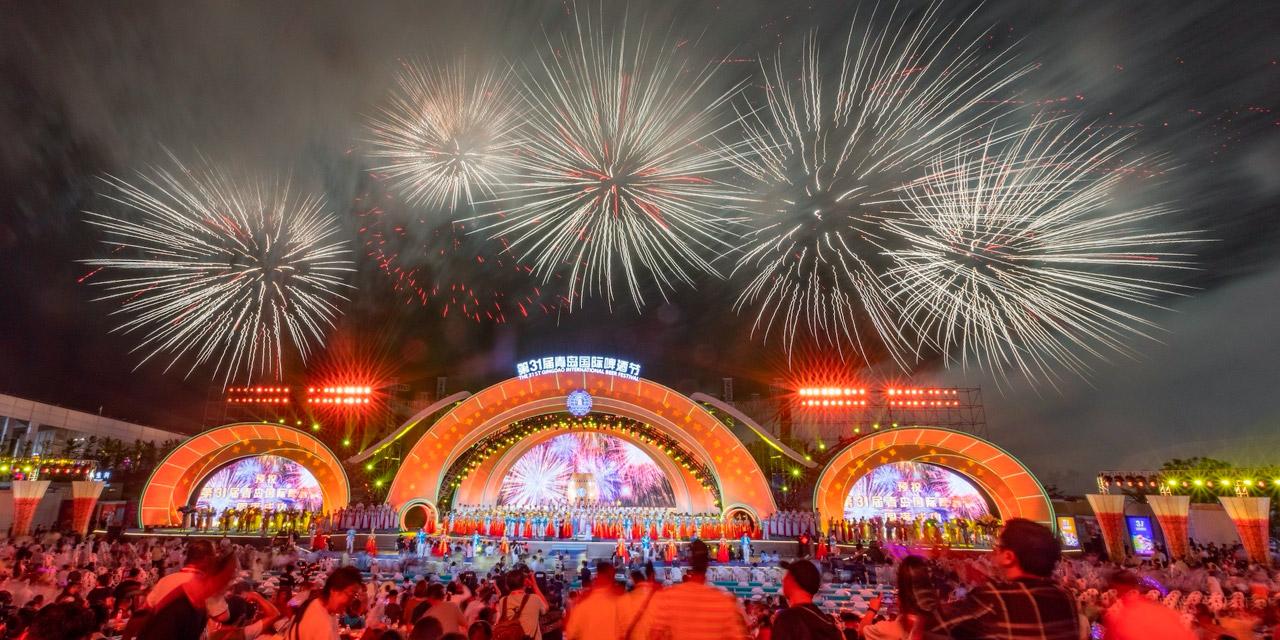 L'incroyable Qingdao International Beer Festival